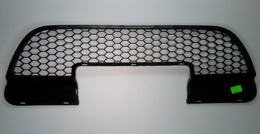genuine front bumper grill seat leon cupra r 1m 1ml853668 79y. Black Bedroom Furniture Sets. Home Design Ideas